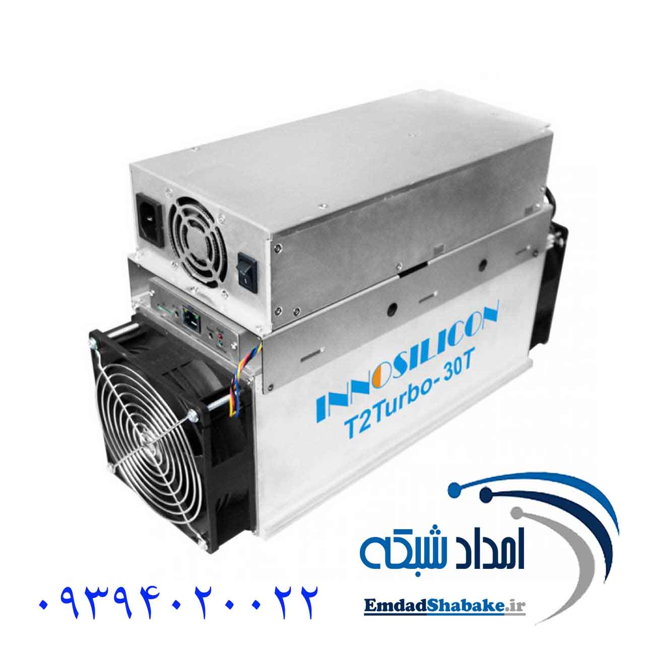 Innosilicon T2T 1000 دستگاه ماینر اینوسیلیکون T2T 36TH