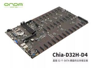 مادر برد chia D32h D4 motherboard